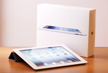 iStock 000019786237XSmall Christmas Reward   iPad 3 Giveaway